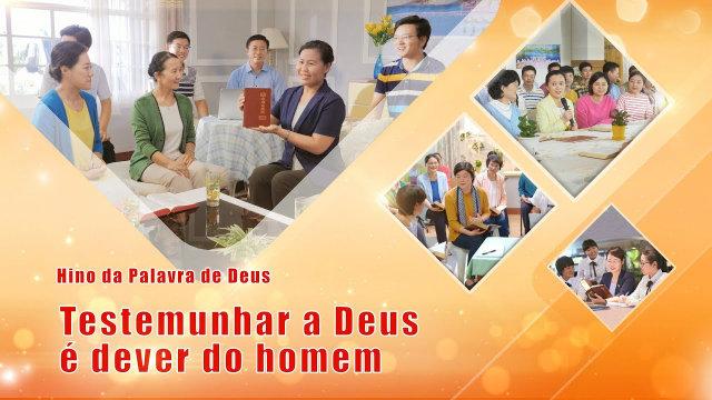 """Música cristã - """"Testemunhar a Deus é dever do homem"""""""