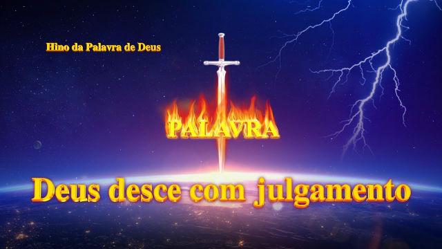 """Melhor música gospel """"Deus desce com julgamento"""" A segunda vinda de Jesus"""