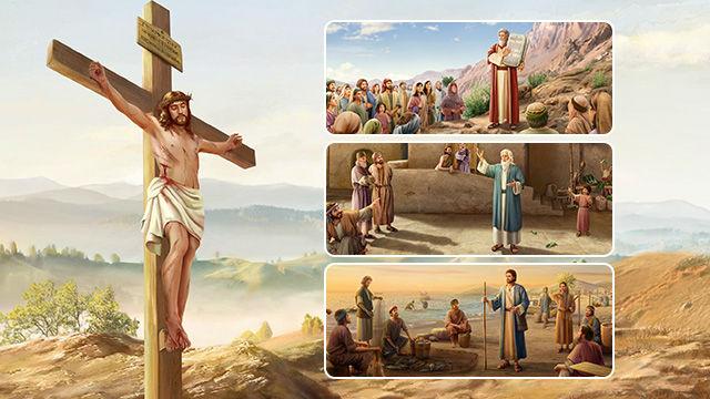 Moisés,Senhor Jesus