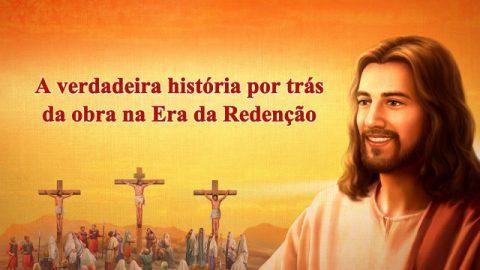 Cruz,Senhor Jesus