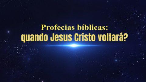 Profecias bíblicas: quando Jesus Cristo voltará?