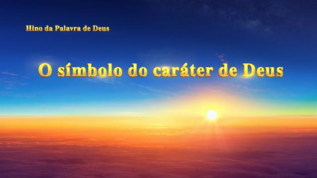 Céu azul, o sol nasce