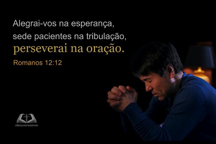 Romanos 12:12 | Alegrai-vos na esperança