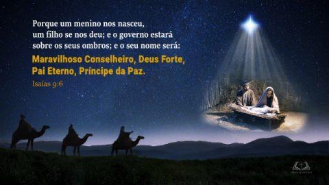 Sobre o Natal: Os 12 melhores versículos bíblicos sobre o Natal