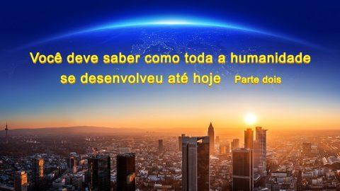 Você deve saber como toda a humanidade se desenvolveu até hoje