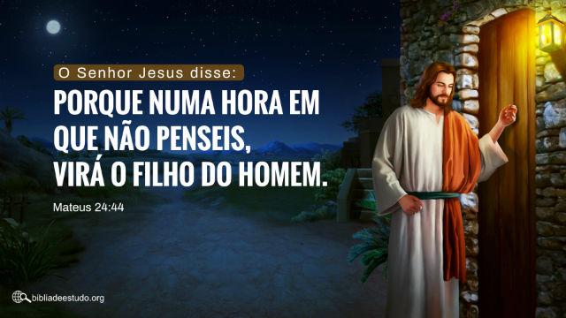 Versículo do Dia: A Vinda do Filho do Homem: Estudo sobre Mateus 24:44