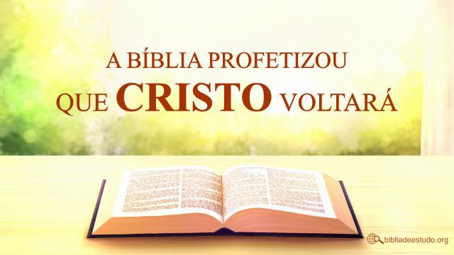 A Bíblia profetizou que Cristo voltará