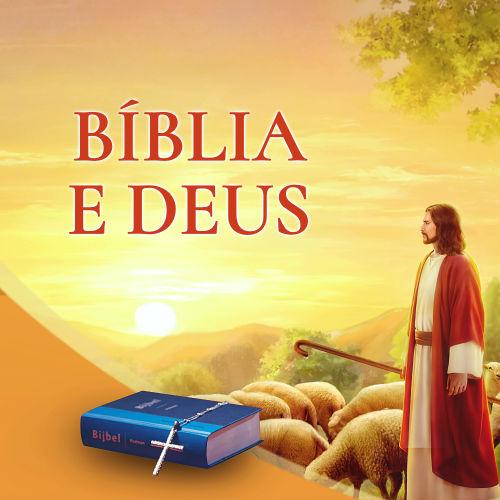 Bíblia e Deus