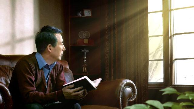 Devocional para hoje: Qual é o padrão para entrar no reino dos céus?