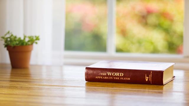Conhecendo a volta do Senhor: Como diferenciar a voz de Deus da voz do homem